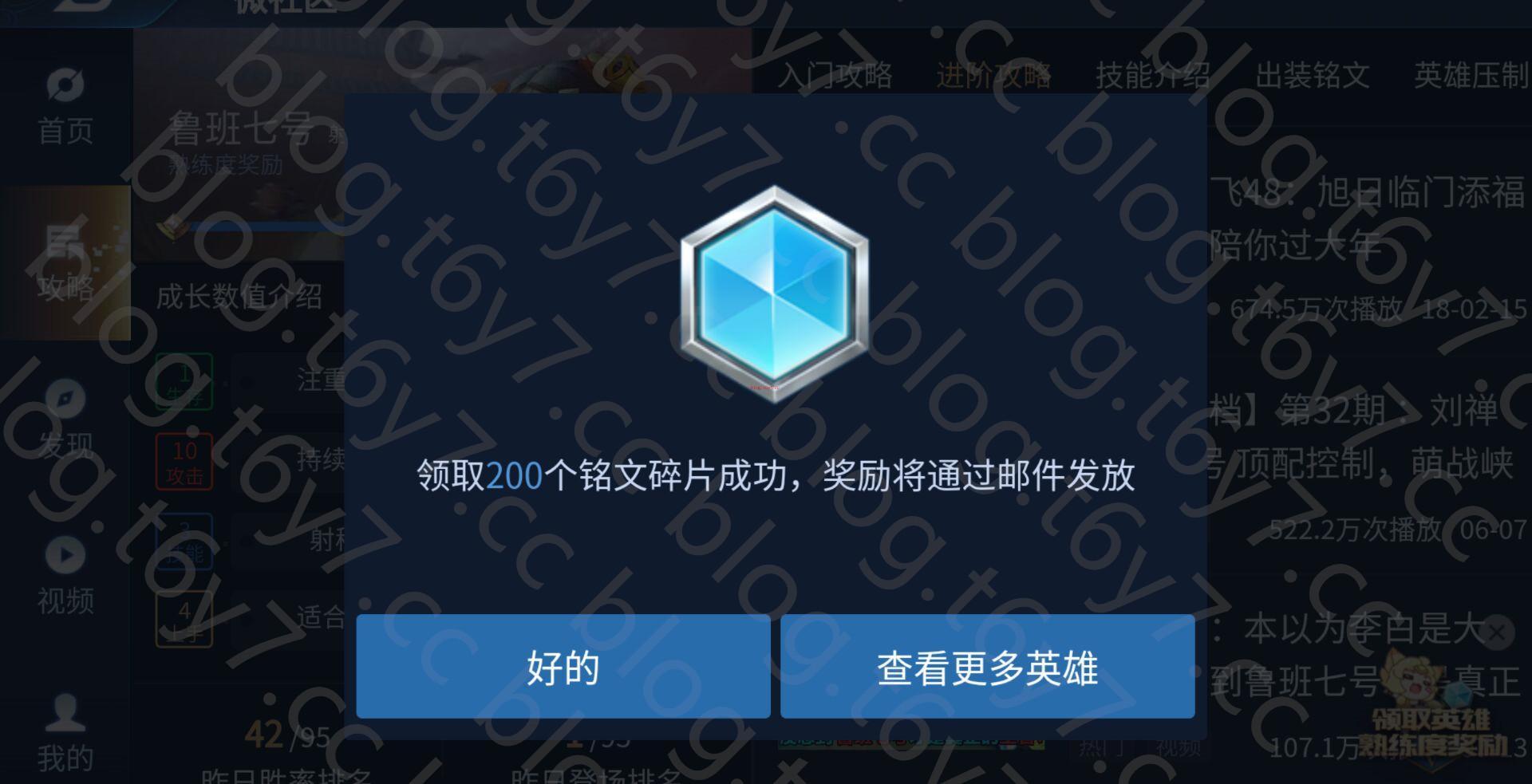 QQ图片20190819155950.jpg
