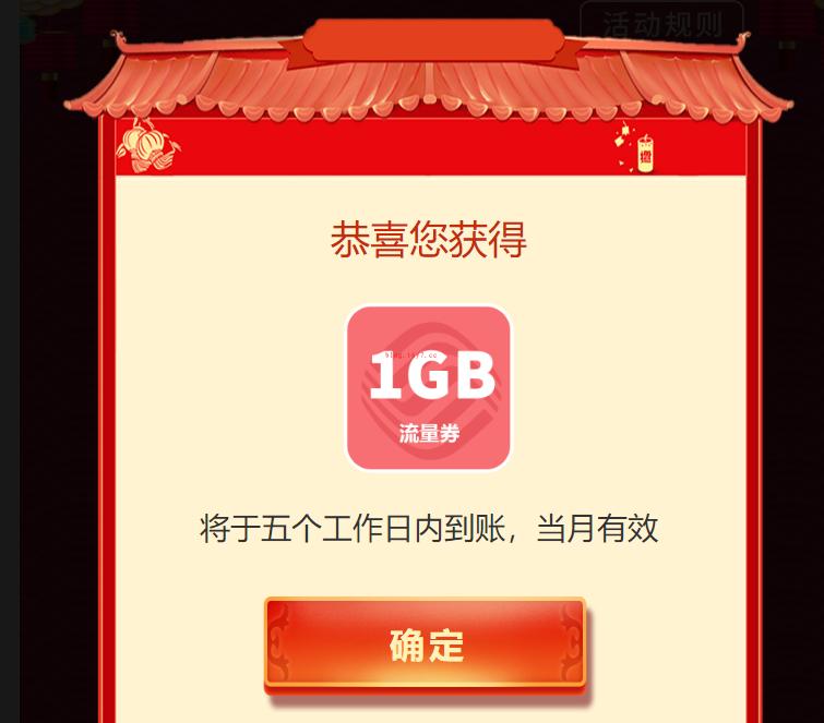 QQ截图20200110195715.png