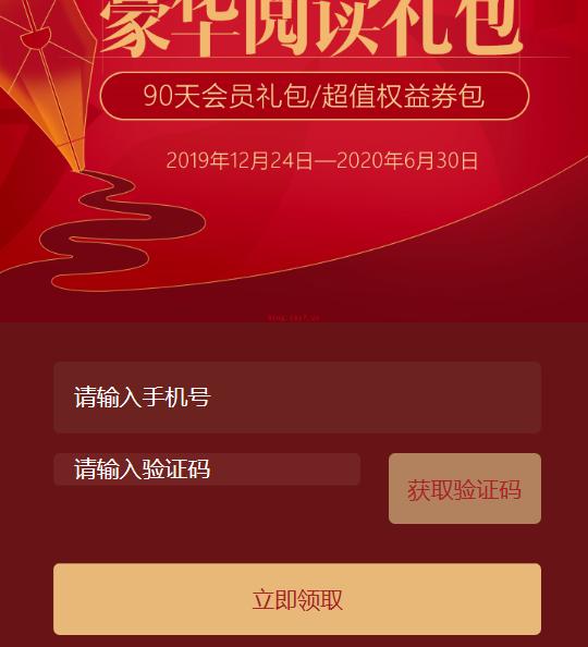QQ截图20200109215020.png